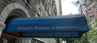 New York City Childrens Museum