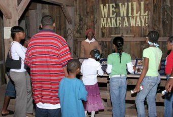 African American Wax Museum of Harlem